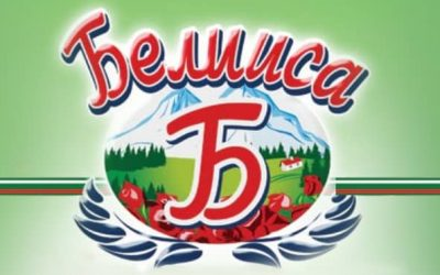 BELIISA – participant in the special exposition at Inter Expo Center