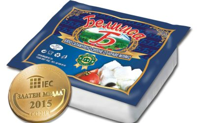Gold medal for Beliisa cow's milk cheese