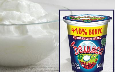 Special offer for Beliisa cow's milk yogurt – 3.6%