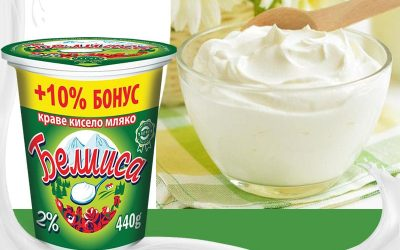 Special offer for Beliisa cow's milk yogurt – 2%