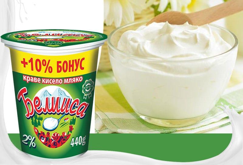 """Промоция на краве кисело мляко """"Белииса"""" – 2%"""