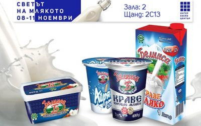 Beliisa at the international food expo