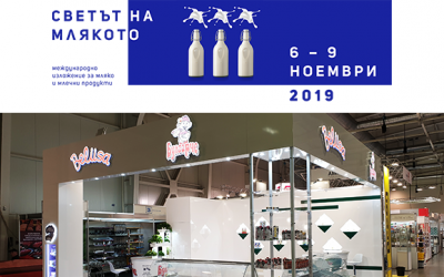 BELIISA AT THE INTERNATIONAL EXHIBITION FOR MILK AND MILK PRODUCTS AT INTER EXPO CENTER – 06.11 – 09.11.2019